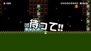 【ガルナ/オワタP】改造マリオをつくろう!2【stage:74】