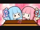 ポッキーゲームしたいあかねちゃん【VOICEROID劇場】