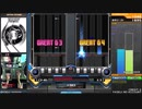 beatmania IIDX 28 コーヒー(H)と ウヒークリー・ランキング(H) *DP