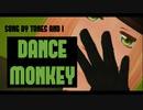 【APヘタリアMMD】ポーちゃんでDance Monkey