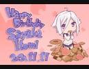 糸見沙耶香 Happy Birthday