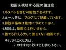 【DQX】ドラマサ10のバトル・ルネッサンスボス縛りプレイ動画・第1弾 ~棍 VS 妖魔将~
