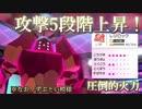 【初実況】ポケモン剣盾 寄せ集め色違いポケモンでランクバトル【チョコレートの巨人レジロック】
