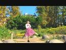 【ワッター】アイ/AI【踊っみた】ニコフェスエントリー動画