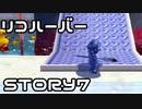 【実況】スーパーマリオサンシャインをやってみる。【日刊】ステージ2-7