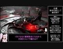 【ゴーストオブツシマ:冥人奇譚】冥人ついなちゃん#2【大禍:二幕-前編】