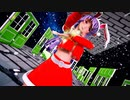【東方MMD】サンタうどんちゃんが格好よくWAVE起こしちゃう