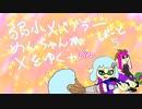 【splatoon2】弱小Xパブラーめんちゃんがゆく!+ヴィンPart5(Part27)【ゆっくり実況】