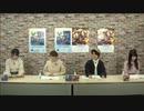 もっと!デレステ★NIGHT 20.11.17