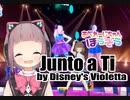 Junto a Ti( by Disney's Violetta) _JUST DANCE_VIRTUALCAST VR DANCE!!!