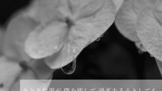 【アカペラカバー】瞳をとじて【Ken,VY2V3,YOHIOloid,ZOLA project】