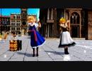 【東方MMD】アリスと魔理沙でハッピーシンセサイザ【マリアリ】