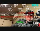 【暗黒放送】黙々とバットを振る放送 その3【ニコ生】