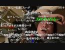 【暗黒放送】黙々とバットを振る放送 その4【ニコ生】