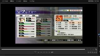 [プレイ動画] 戦国無双4-Ⅱの備中高松城の戦いをはるかでプレイ