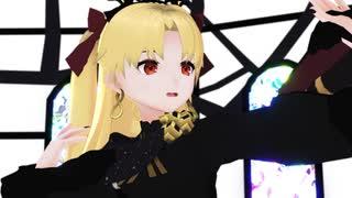 【Fate/MMD】エレシュキガルでドラマツルギー【モデル配布】
