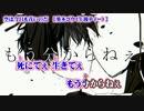 【ニコカラ】空は今日も青いのだ【on vocal】通常字幕