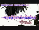 【ニコカラ】空は今日も青いのだ【on vocal】作ってみたかった字幕版