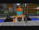 【Minecraft】 魔理沙の気ままにマインクラフト生活 part14 【ゆっくり実況】