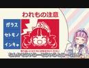 【手描きホロライブ】陰キャ取扱説明書【湊あくあ/紫咲シオン/宝鐘マリン】