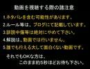 【DQX】ドラマサ10のバトル・ルネッサンスボス縛りプレイ動画・第1弾 ~棍 VS 恐怖の化身~