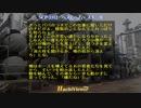 SCP-3352 - ベスレヘム・スチール