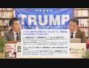 奥山真司の「アメ通LIVE!」 (20201117)