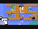 【CeVIO実況】マリオメーカーざらめちゃん2#74【スーパーマリオメーカー2】