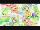 【鏡音げんき!】EG-廻り伝える唄-【リン&レン民族調・物語音楽】