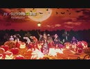 【ジョジョMMD】暗殺チーム × ハッピーホロウと神様倶楽部【JOJO MMD】