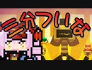 【三分ついな#02】Nom Nom Galaxy【ボイロ実況プレイ】