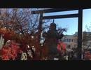 [旅行]松本市 四柱(よはしら)神社の紅葉を見ながら歩くだけの2分間