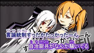 【ニコカラ】お前らなんかみんな大嫌いだ(キー-4)【on vocal】