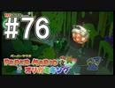 【ペパマリ】オリビアは天然可愛い【オリガミキング実況】#76