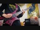 千本桜 instrumental / ギター弾いてみた