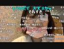 11.18 ゆのん お買い物です!〜料理生活^_^みっかめ〜