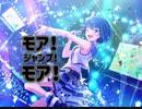 【プロセカ】モア!ジャンプ!モア!