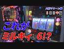 7days-セブンデイズ- 大和マリーン編  第2回  3日目中編