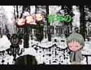 【RimWorld】とある少年のRim放浪記【ゆっくり動画】 part16