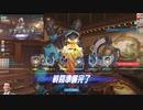 [Overwatch]混沌のノーリミットランクマ(要らない)(S24)