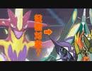 【ポケモン剣盾】独自のタイプを持つストリンダー、現環境でも役割を持てそうな相手はいるが・・・?