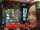 水瀬&りっきぃ☆のロックオン #252
