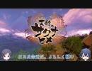 【刀剣乱舞偽実況】三日月薬研の稲作ワッショイ! 1粒目