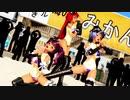 【日焼け跡】桃源恋歌 魔王エンジェル 【紳士向け】【MMDアイマス】