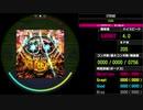 【WACCA S】XTREME EXPERT