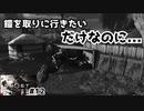 【 Ghost of Tsushima#12】を貸していただいたのでプレイ!