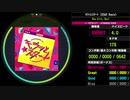 【WACCA Lily】キラッとスタート (USAO Remix) EXPERT