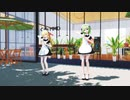 【MMD】『オツキミリサイタル』 メイド服を着たかわいいネルとグミが踊ります。
