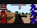 【マインクラフト】Call to Battle PVP part4