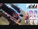 【TheCrew2】Non Navi Driver's  Full Throttle ! 3